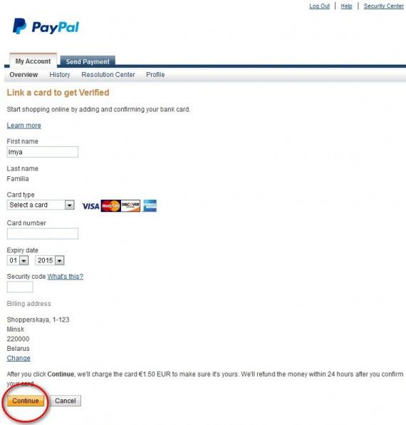 Привязать карту к paypal счету