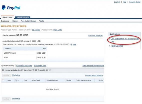 Ссылка на привязку карты в главном окне paypal счета